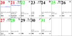 Professional Astrological Calendar January2019