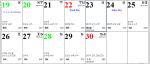 Professional Astrological Calendar April2020.